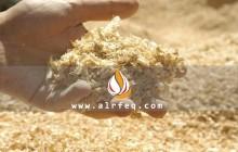 sawdust alrfeq